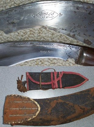 19th century Khukuri.  John Powell knife Heritage Knives Nepal Khukuri history and heritage. Image, photo, articles, book, research, antiques, reproduction, gurkha rifles, gorkha regiment, british army, indian military, nepal army, world war 1, 2. WW1, WW2, JP. kilatools. 19th and 20th century issue, traditional kothimora. Bushcraft, utility, camping, manufacturer, producer, retail, seller, export of high quality blades genuine authentic gurkha knife, antique viking himalayas.